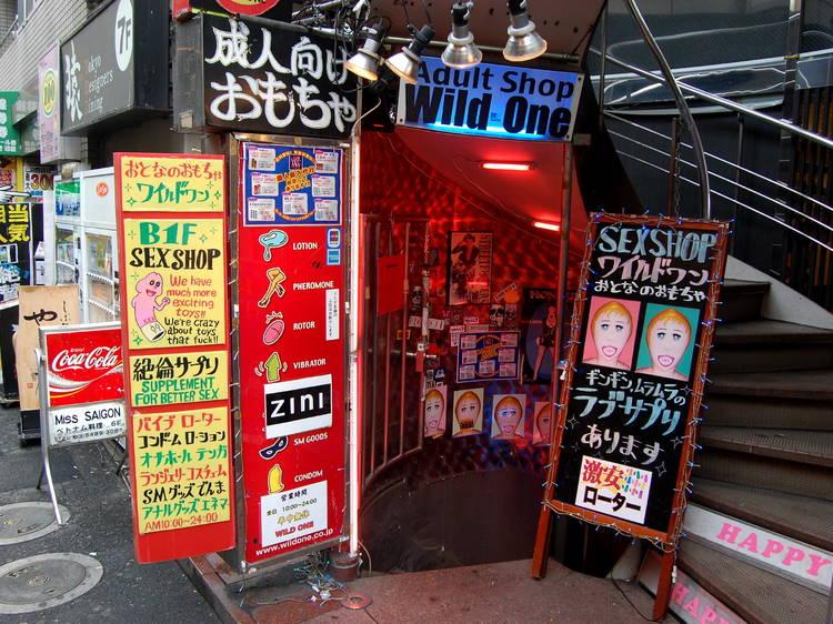 ワイルドワン 渋谷本店