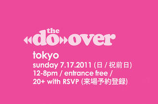 The Do-Over Tokyo