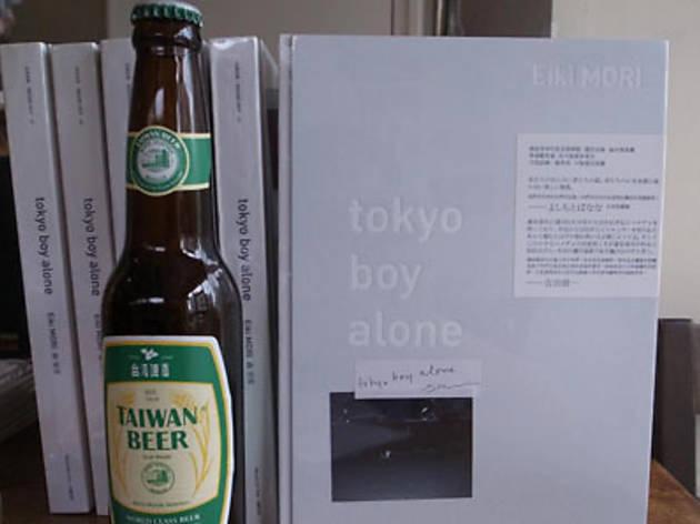 Tokyo Boy Naked