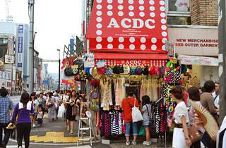 ACDC 3号店 ルパン