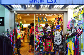 Pants Shop LAA