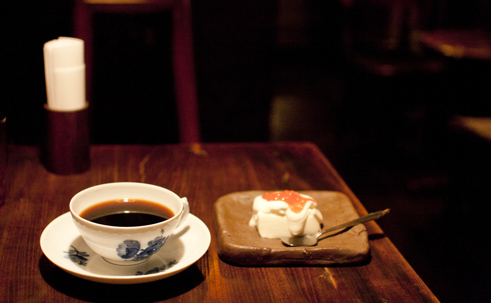 Sarugaku Coffee