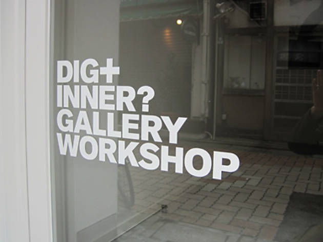 DIGINNER The Art Gallery