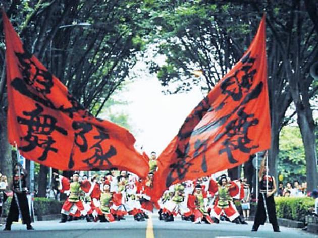 第45回 ふくろ祭り・東京よさこい(2012)