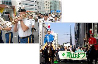 復興祈願 青山ワールドパレード(青山まつり)