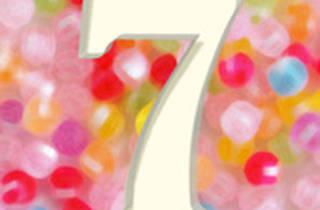 東京アートビート 7周年記念パーティー