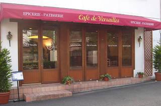 カフェ・ド・ヴェルサイユ
