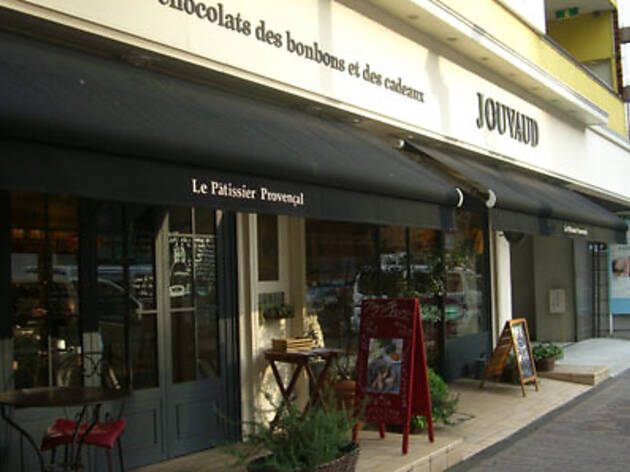 JOUVAUD Le Patissier Provencal HIROO