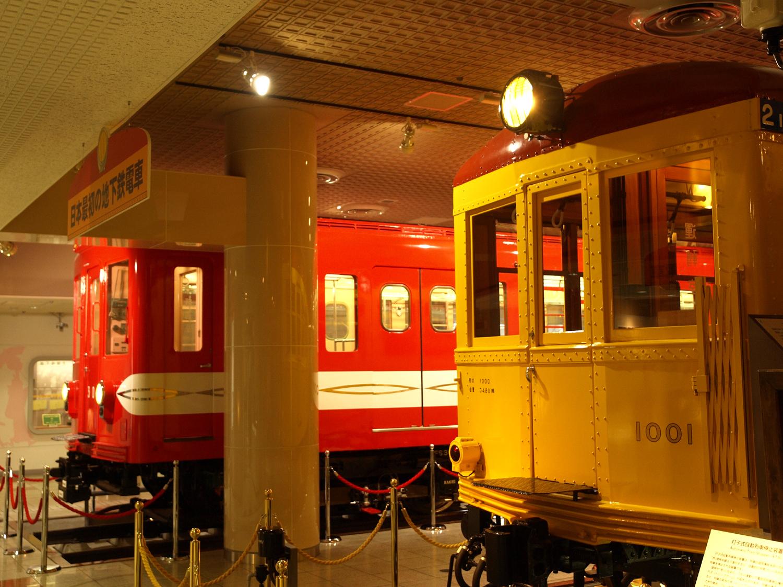 地下鉄博物館