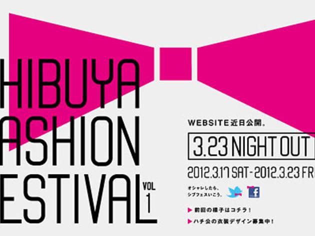 Shibuya Fashion Festival Vol. 1