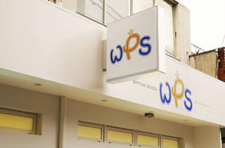 ワールドプリンスショップ(WPS)