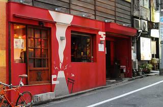 Shibuya Oiran