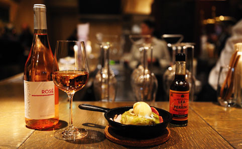 Fujiya Honten Wine Bar