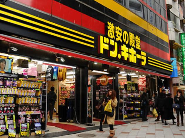 ドン・キホーテ 渋谷店