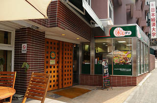 ほっとデリ 日経大渋谷キャンパス店