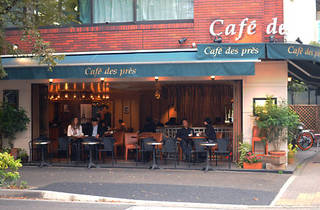 Cafe des pres