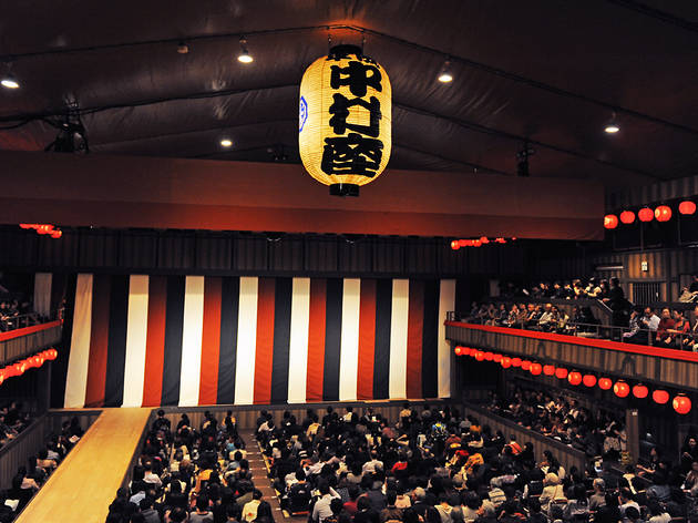 Heisei Nakamura-za Theatre