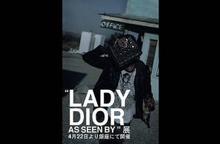 LADY DIOR AS SEEN BY 展