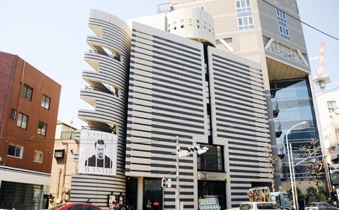 Watari-Um Museum of Contemporary Art