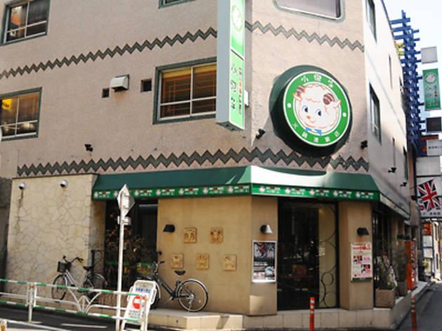 小肥羊 渋谷店