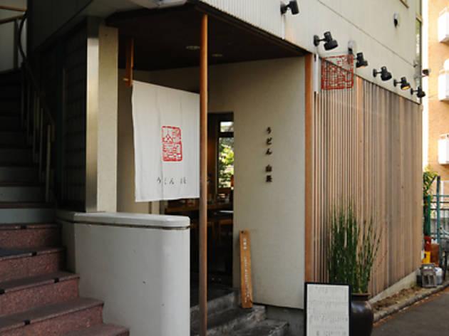 Ebisu Udon Yamacho