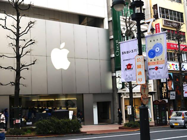 アップルストア 渋谷