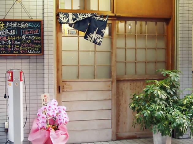 鳥竹 円山店
