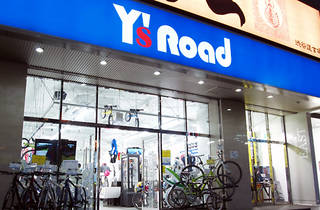 Y's Road 渋谷本館