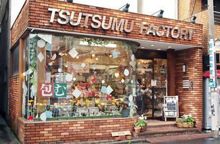 包むファクトリー 渋谷