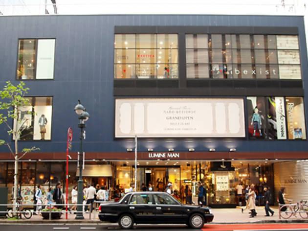 ルミネマン渋谷