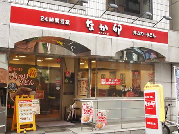 なか卯 渋谷宇田川町店