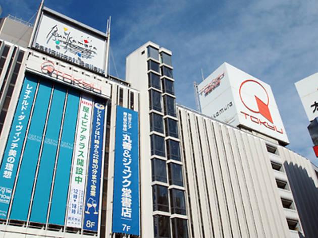 Tokyu Department Store Shibuya Honten