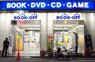 BOOKOFF 渋谷センター街店