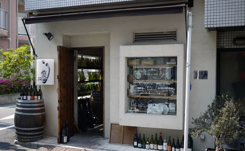 Ahiru Store