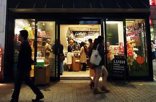 LUSH 渋谷駅前店