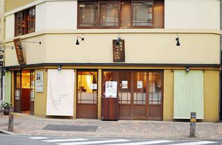 Funabashiya Koyomi