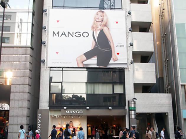 MANGO 原宿店