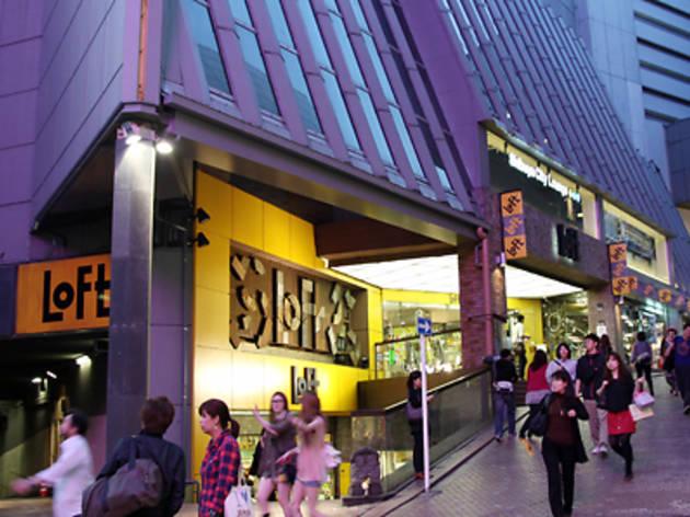 Loft Shibuya
