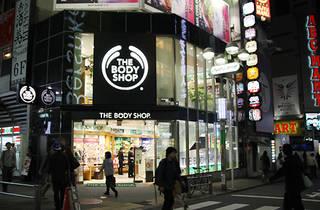 ザ・ボディショップ 渋谷店