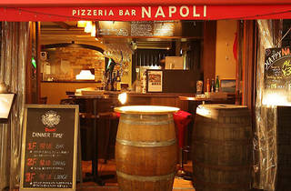 PIZZERIA BAR NAPOLI 吉祥寺