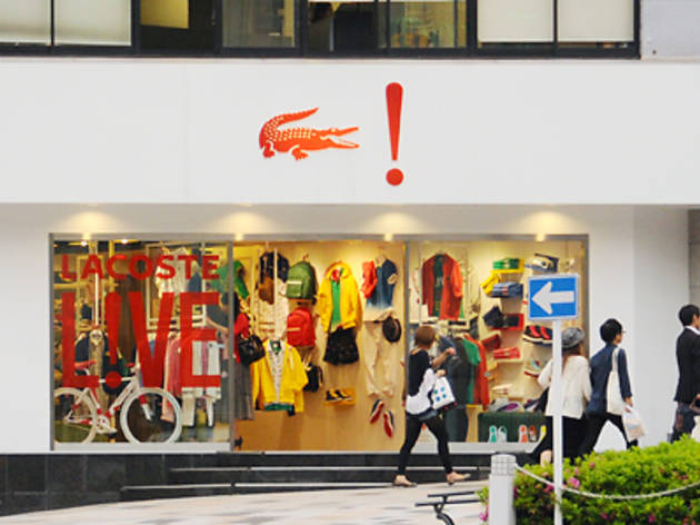LACOSTE L!VE 原宿オリンピアアネックス店