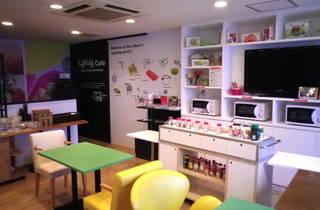 Lekue Cafe