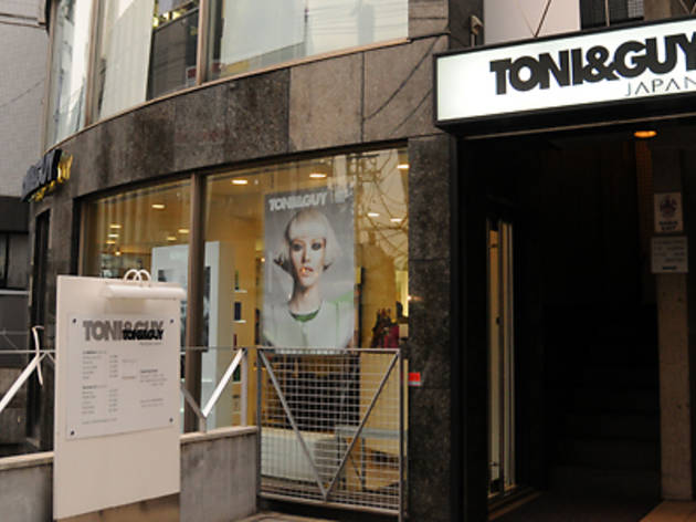 TONI & GUY JAPAN 原宿店
