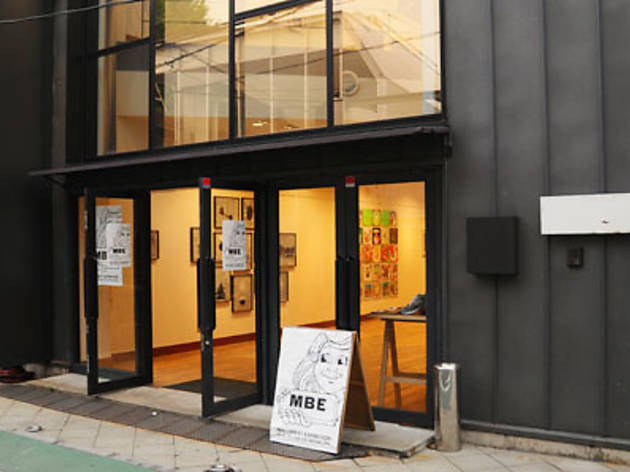 BA-TSU ART GALLERY