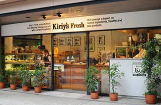 Kiriy's Fresh 広尾店