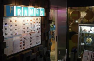 FRAMES 渋谷