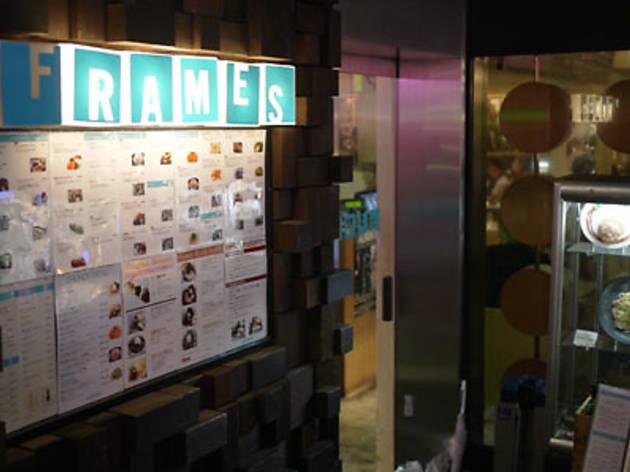【閉店】FRAMES 渋谷
