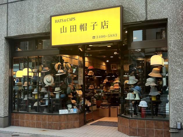 山田帽子店