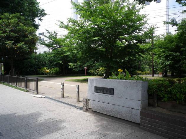 神宮通公園