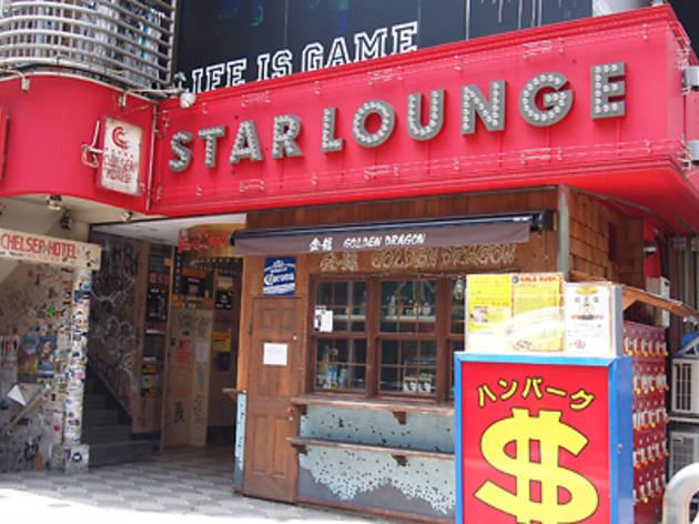 Star Lounge